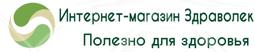 Интернет-магазин Полезные-изобретения